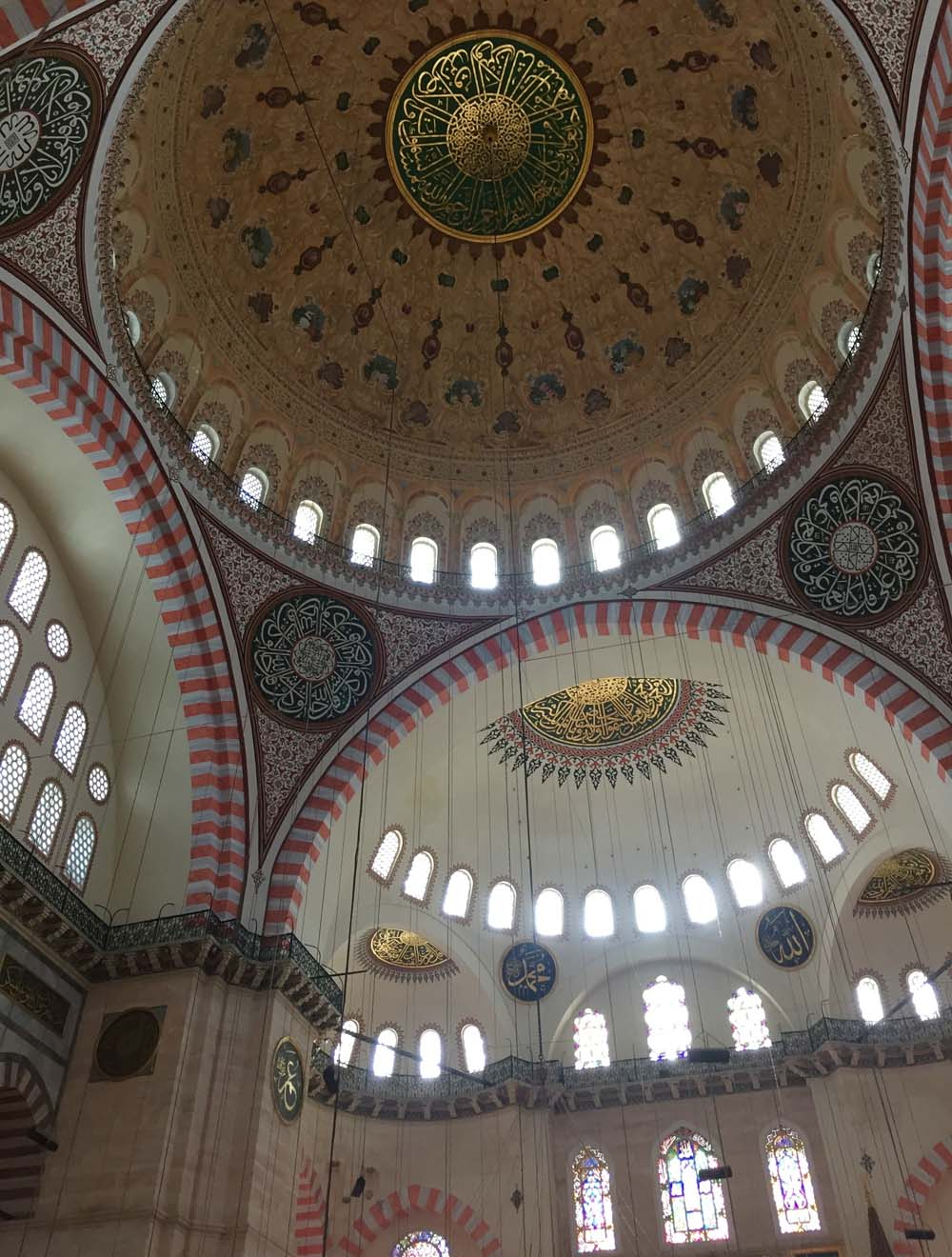 the ultimate honeymoon guide to istanbul - Süleymaniye Mosque